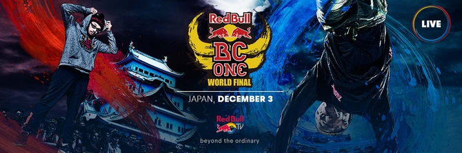 Лучшие би-бои мира на Red Bull BC One в Японии