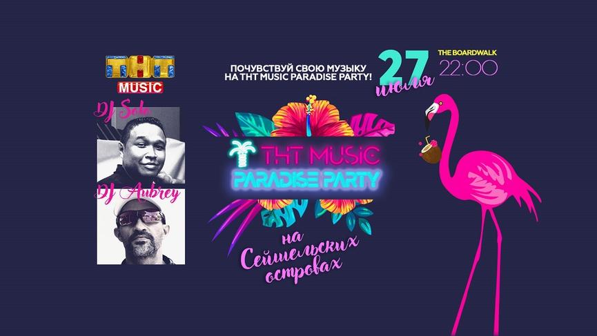 ТНТ MUSIC • Новая жаркая ТНТ MUSIC PARADISE PARTY на Сейшелах! e339e0cfabd