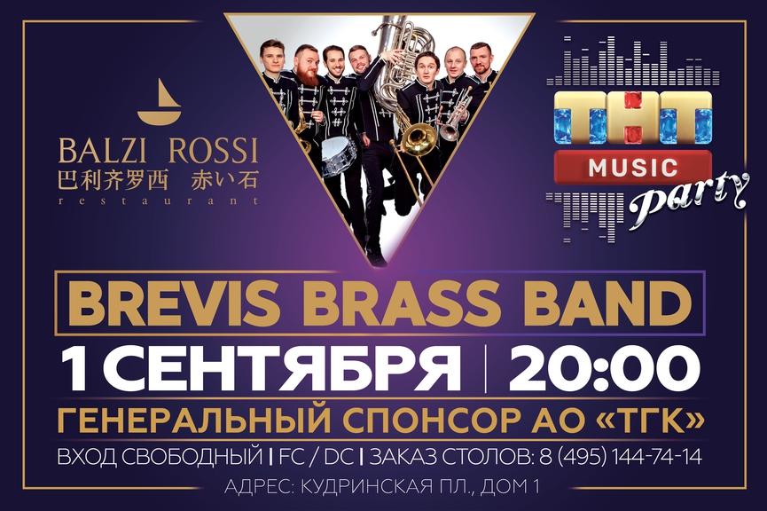 ТНТ MUSIC • Brevis Brass Band на ТНТ MUSIC PARTY в Москве 297f1562fad